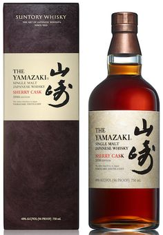 Yamazaki Sherry Cask 2016. Only 5,000 bottled globally. Suggested Retail Price: $300. #Whisky #JapaneseWhisky   Beverage Dynamics