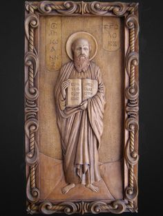 Православная икона ( Иоанн богослов ) by UaChisel on Etsy