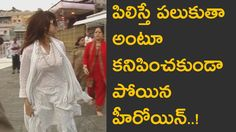 Telugu actress spotted in Tirumala after a long time