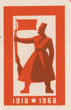 russian matchbox label by maraid, via Flickr