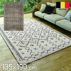 Contemporary, Rugs, Yahoo, Home Decor, Products, Farmhouse Rugs, Decoration Home, Room Decor, Home Interior Design
