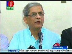 Today Bangladesh News Live 04 August 2016 On Bangla Vision Bangla News Live