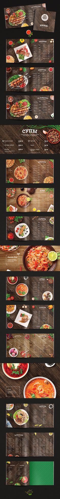 Меню ресторана «Кинза и Мята» on Behance