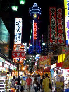 大阪のシンボル「通天閣」は天王寺にあり!
