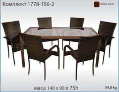 Промоция маси и столове за заведения гр. София - image 11