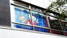 Sanrio World Ginza and Questina