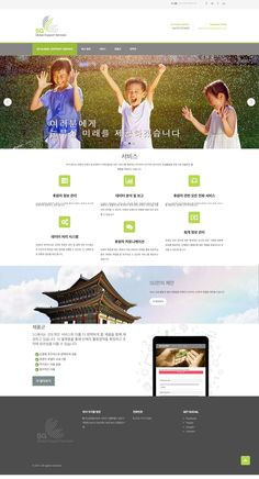 multi language web design for south korea base sg global support services