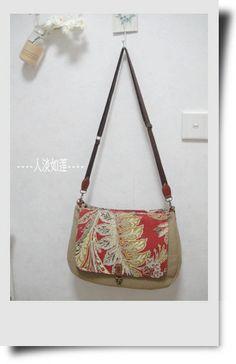 Messenger bag (need to translate to English) http://blog.sina.com.cn/s/blog_537df6c801017ue3.html