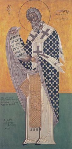 Saint Dionysis the Aeropagite, Photis Kontoglou, 1937. Athens Municipal Art Gallery. Courtesy of the Kontoglou estate.