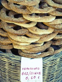 """Traditional """"Koulouri"""", Sesame bread ring sold everywhere with the one from Thessaloniki leading the way"""