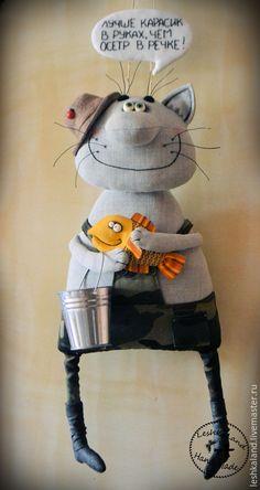Купить Мечта рыбака - разноцветный, для рыбака, котик, рыба, рыбак, авторская игрушка, интерьерная игрушка