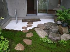 Small Space Japanese Garden Part 55
