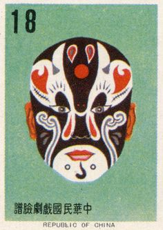 Chinese  mask showing lines and patterns  with different colours that are bold and commonly used for Chinese masks.