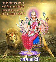 jai mata di , jai vaishno maa, sanjay mehta ludhiana Durga Maa, Shiva Shakti, Durga Goddess, Jai Mata Di Wallpaper, Tulsi Plant, Navratri Wishes, Kali Mata, Sita Ram, Whatsapp Profile Picture