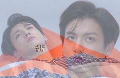 When it's and I remember every theory about bts which exists Bts Meme Faces, Funny Faces, K Pop, Bts Memes Hilarious, Stupid Memes, Meme Pictures, Reaction Pictures, Meme Pics, Wattpad