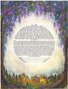 Ketubah.com - Pastel Wisteria Arch by Susan Cone Porges