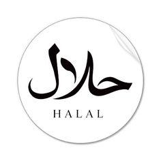 ¿Sabías que... PadthaiWok es Halal?  El término halal, en árabe حلال, hace referencia al conjunto de prácticas permitidas por la religión musulmana, comúnmente asociado a los alimentos aceptables según la sharia, o ley islámica. En PadthaiWok respetamos fielmente estos principios para que también puedan acudir clientes que busquen este tipo de productos.