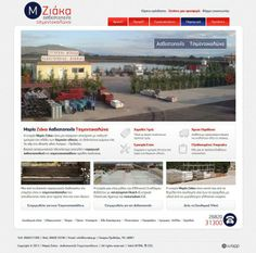 Website for Maria Ziaka building materials company in Louros, Preveza