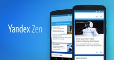 Yandex Zen Might be Selling Your Personal Data