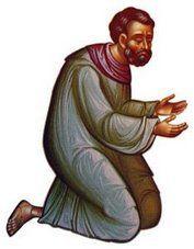 Explanation of Prayer of St. Ephraim  http://www.johnsanidopoulos.com/2010/03/lenten-prayer-of-saint-ephraim.html