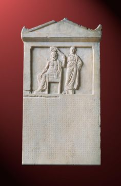 327b4c30edd3 Demokratia crowns Demos  stele forbidding cooperation with anti-democrats.  337 BC