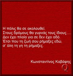 Greek Words, 10 Picture, I Work Hard, Word Out, Greek Quotes, Greeks, Art Of Living, Literature, Poetry