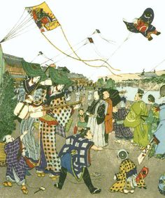 History of Kites: The earliest evidence of Indian kite flying comes from miniature paintings from the Mogul Period around 1500. A favorite theme was of a young man skillfully using his kite to drop messages to a lover who was being held in strict seclusion from him and the rest of the world.