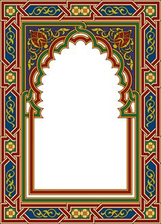 23-Arabesque (Islamic Art)