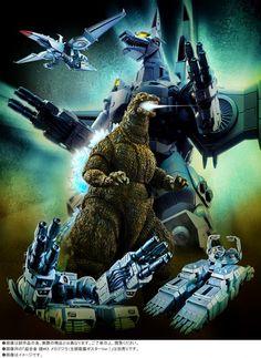 ToyzMag.com » Godzilla GP et Mechagodzilla en préco
