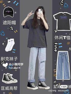 Korean Fashion Minimal, Korean Girl Fashion, Ulzzang Fashion, Korean Street Fashion, Korea Fashion, Asian Fashion, Look Fashion, Korean Outfit Street Styles, Korean Outfits