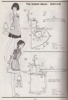 examples of vintage aprons from the Kamakura-Shobo Publishing Co. Pattern Drafting books Vol. and published in 1970 and examples of vintage aprons from the Kamakura-Shobo Publishing Co. Pattern Drafting books Vol. and published in 1970 and Vintage Apron Pattern, Aprons Vintage, Vintage Sewing Patterns, Apron Patterns, Retro Apron, Dress Patterns, Vintage Fabrics, Sewing Aprons, Sewing Clothes