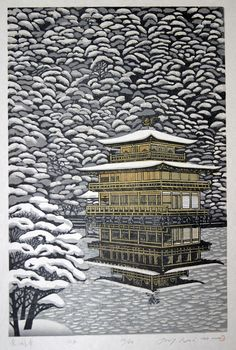 https://flic.kr/p/81mzEc | MORIMURA Ray 2004 Kinkakuji IMG_5030