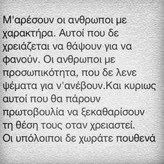 Greek quotes  www.SELLaBIZ.gr ΠΩΛΗΣΕΙΣ ΕΠΙΧΕΙΡΗΣΕΩΝ ΔΩΡΕΑΝ ΑΓΓΕΛΙΕΣ ΠΩΛΗΣΗΣ ΕΠΙΧΕΙΡΗΣΗΣ BUSINESS FOR SALE FREE OF CHARGE PUBLICATION