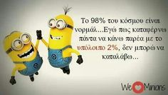 Funny Minion Memes, Stupid Funny Memes, Wisdom Quotes, Life Quotes, Funny Greek Quotes, Funny Statuses, Funny Moments, Funny Photos, Just In Case
