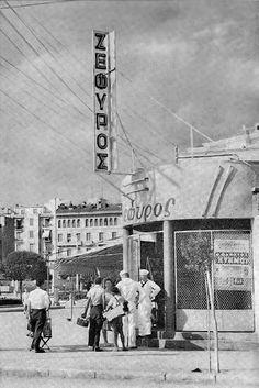 θεσσαλονίκη δεκαετια του 50 Thessaloniki, Times Square, Travel, Photos, Pictures, Photographs, Viajes, Traveling, Tourism