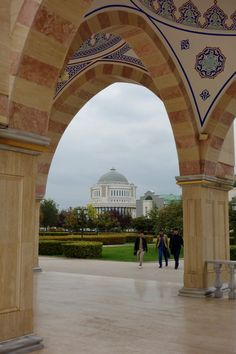the entrance arch of Akhmad Kadyrov Mosque, Grozny, Chechnya