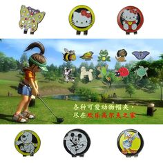 Free shipping golf hat clip marker mark 16 kinds lovely animal hat clip golf ball hot hat ball
