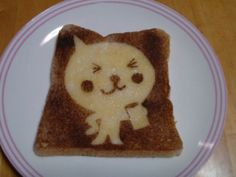 Adorable Toast Art: Start Your Day With A Smile