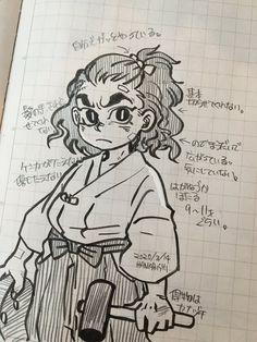 Slayer, Female Sketch, Demon, Male Sketch, Art, Anime