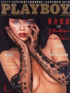 Kata Kärkkäinen - Playboy  Cover [Japan] (January 1989)