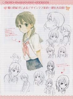 Kyoto Animation, Tamako Market, Character Sheet
