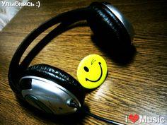 Я люблю музыку!