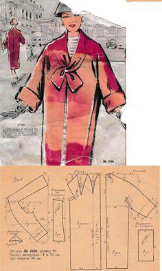 Пальто свободной формы. Кокетка выкроена вместе с рукавами и шарфом.