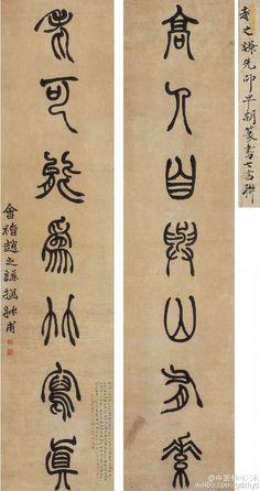 中国书画艺术的微博_微博