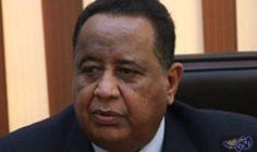 إبراهيم غندور يؤكد دعم عودة المغرب إلى…: انضمت السودان إلى دول التي جددت دعمها للمغرب في أديس ابابا، لعودته إلى الاتحاد الأفريقي. وأكد…