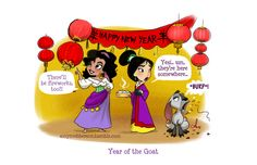It's Lunar New Year!!!! Happy year of the goat!