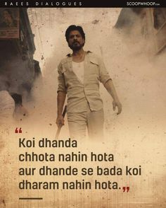 Filmy Quotes, Mumbai City, Movie Dialogues, Desi Quotes, Bollywood Quotes, Life Philosophy, Shahrukh Khan, Modern Man, Poems