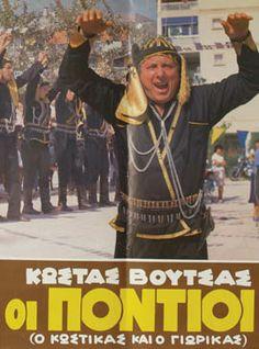 Baseball Cards, Sports, Greek, Club, Hs Sports, Sport, Greece