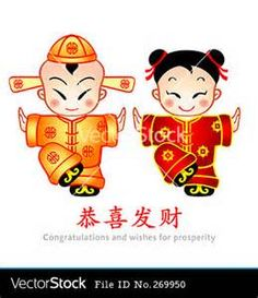 chinese new year art for kids - - Yahoo Image Search Results