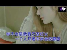 许佳慧 / Xu Jiahui - 失恋不能听情歌 MV